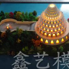 供应内江市模型,建筑模型,模型,沙盘模型,房地产模型