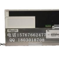 供应三星12.1寸液晶屏LTA120W1-T02