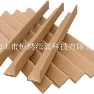 东莞纸护角订做图片
