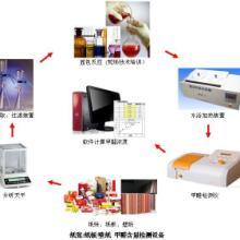 供应纸张甲醛测试仪