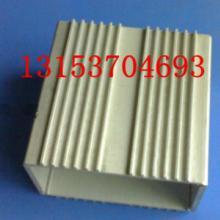 供应电子外壳铝型材/方形外壳铝型材
