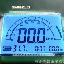 供应LCD液晶屏,液晶屏开模,液晶屏生产厂家