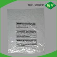 塑料袋透明图片
