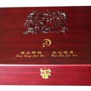 心形新款珠宝盒图片
