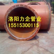 内外衬胶钢衬塑耐磨耐腐蚀耐高温耐压力工业化工管道批发