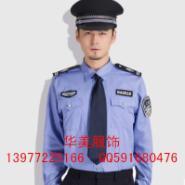 玉林保安制服图片