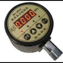 供应烟台凯迅数字压力反控制表BD-803K