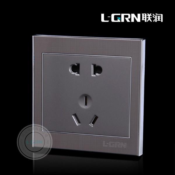 供应联润A8系列一位16A三极插座 开关厂家批发代理 墙壁开关插座