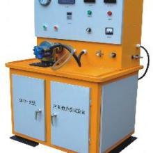 供应QFY-2型汽车方向机转向液压试验台批发