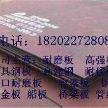 供应朔州市NM450耐磨钢板知识