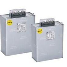 供应电容器,电容器价格,电容器报价图片