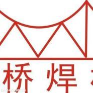 金桥022不锈钢碳钢焊条图片