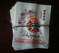 滄州市临沂哪里有防油紙袋厂家供應臨沂哪裏有防油紙袋