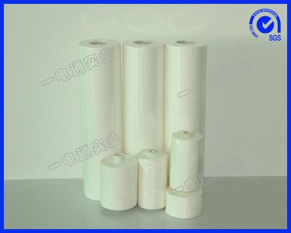 供应ASKA印刷机钢网清洗纸
