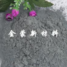 泡沫陶瓷用碳化硅,首就选金蒙新材料
