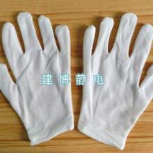 供应白色手套小学生表演演出礼仪手套图片