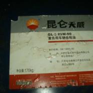 昆仑GL-5车用齿轮油图片