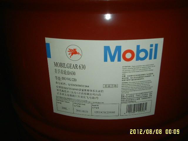 内蒙古齿轮油销售