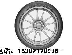 普利司通轮胎145/65R15图片