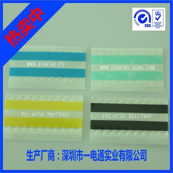 宁波厂家供应SMT黑色双面接料带 8MM 12MM