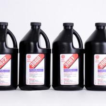 供应深圳UV紫外光固化胶的批发商、UV胶用于深圳安防产品、UV胶价格