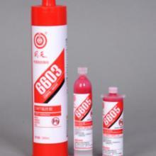 供应单组分加热固化SMT贴片胶水|SMT贴片胶适合丝网印胶工艺贴片批发