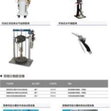 供应电子电器施胶设备与工具|各类工业胶水施胶工具大全、施胶枪大量批发
