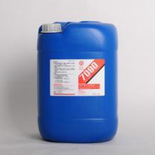 供应铸件微孔浸渗剂7090,HT-90C铸件微孔浸渗剂性能固化快又好