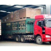 广州到抚州货运公司|广州到抚州货运哪家专业|广州到抚州电话批发