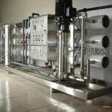 供应银杏叶提取物膜浓缩分离设备