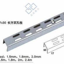 供应长方双孔柱,008 电镀AA柱,出口标准,接受定制生产,广州货架图片