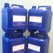 织物防水剂图片
