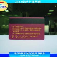 供应PVC智能卡行业定制卡厂家直销量大从优高低频芯片卡批发