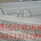 供应山东pvc双壁波纹管价格