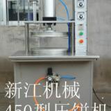 供应单饼压饼机