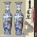 供应陶瓷大花瓶景德镇陶瓷