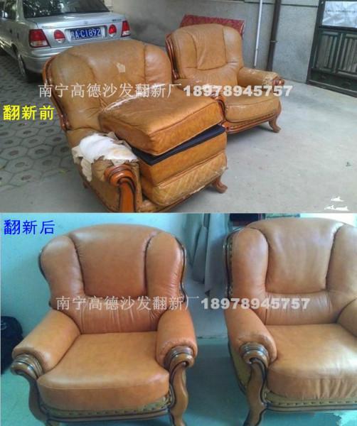 供应办公椅餐椅班椅翻新维修