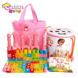 供应童年无限儿童益智木质玩具