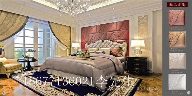 供应南宁皮雕厂报价、3D皮雕、皮雕背景墙、酒店装修材料