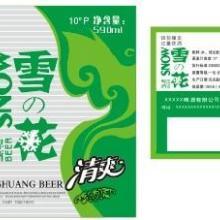 供应啤酒标签-饮料标签-酒瓶标贴东莞标签印刷厂批发