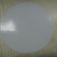 供應PVC圓孔網格布(自粘)貼窗面料圖片