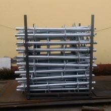 供应螺旋分级机螺旋叶片