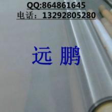 供应304/316材质800目过滤网金属网201材质金属网不锈钢丝网