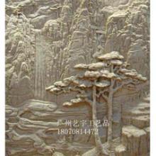 供应人造砂岩浮雕/砂岩壁画/砂岩背景