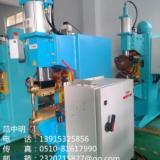 供应碳刷点焊机-中频点凸焊机