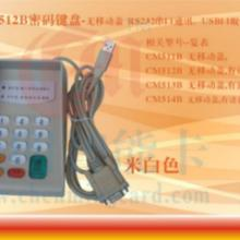 供应密码键盘保险业密码键盘 usb有线数字密码 银行防窥键盘图片