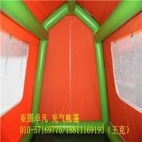 供应北京旅游帐篷-北京旅游帐篷批发厂家-北京旅游帐篷价格