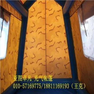 双人旅游充气帐篷图片