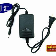 供应桌面双线电源12V2A电源适配器