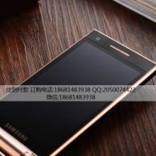 三星手机港版大器3 最新双卡手机推荐